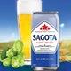 Bia không cồn Sagota Vĩnh ThànhMS.
