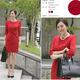 H1: Váy đầm công sở dạo phố Hàn Quốc, update mẫu mới 2014 nh.