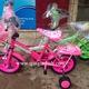 Xe đạp cho bé yêu.