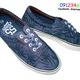 ĐỘC, ĐIỆU, RẺ. Lô giày xuất khẩu Hàn Quốc Bobbie Burn đồng g.
