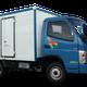 Bán xe tải veam kia 1t4, xe tải máy kia 1t5, xe fox 1t49, fox1t49, xe tả.