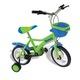 Babyshop bán xe đạp Humana Đức giá rẻ.