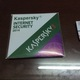 Phần Mềm Diệt Virus Kaspersky Internet Security 2014 Giá Chỉ 90K.