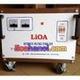 Ổn áp Lioa 50KVA Ổn áp Lioa hàng Việt Nam chất lượng cao 098823069.