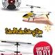 Cửa hàng bán các loại máy bay trực thăng mô hình điều khiển từ xa giá rẻ nhất tại địa chỉ 244 Kim Mã, Hà Nội.