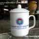 Ca cốc, ly tách gốm sứ Bát Tràng in logo Quà tặng.