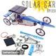 Xe ô tô lắp ghép năng lượng mặt trời, xe oto mô hình 3D chạy điện, pin... có bán tại Sản Phẩm Sáng Tạo .com 244 Kim Mã.
