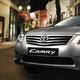 Toyota Long Biên nhiều ưu đãi lớn các dòng xe: Fortuner, innova, Camry.
