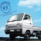 Bán xe suzuki 500kg,740kg Giá tốt nhất..