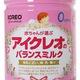 Sữa Glico Nhật, sữa Icreo số 0, số 9 của Nhật. Sữa xách tay, giá tốt.