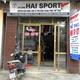 Haisport 阮青海 nhận order sỉ lẻ: Phụ kiện trang phục thể thao .