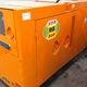 Máy phát điện cummins 50kva/ máy phát điện denyo 50kva/ máy phát điện hino 50kva/ máy phát điện công nghiệp 50kva.