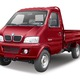 Đại lý bán xe ô tô tải mekong paso 990kg,Xe tải Mekong paso 990kg má.