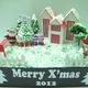 Ngôi nhà Giáng Sinh Món quà ý nghĩa cho người yêu và gia đình.