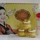 Bộ mỹ phẩm trị nám hiệu quả DAE JANG GEUM vàng 5IN1 của Hàn Qu.