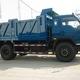Ô tô tải hải phòng: Xe tải Thaco Forland từ 990kg đến 8 tấn.