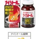 Thuốc giảm cân đặc trị giảm mỡ bụng Nhật Bản Hộp 336 viên.