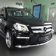 Bán Mercedes GL500 4MATIC Blueefficiency 2013, giá mercedes GL500 tại Việt.