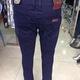 Shop A/X 744 Trường Chinh Kiến An chuyên Quần Jeans hàng Quảng Châu .