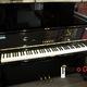 Bán Đàn Piano U3H Yamaha Cao Cấp Chọn Lọc.