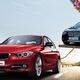 Giá xe BMW 320i 328i 2015, bán BMW 320i, BMW 328i 2015 chính hãng EURO AUTO .