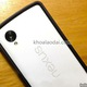 Ốp lưng LG Nexus 5, Nexus 4 E960, Optimus G2, G Pro, G E973 Nillkin sần, .