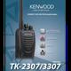 Máy bộ đàm kenwood tk 2000,bộ đàm kenwood 3207,bộ đàm kenwood 3207g.