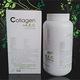 BÁN Collagen A,E,C 12000mg viên uống collagen của Pháp giá giảm chỉ .