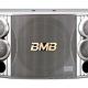 Bmb csv 450 loa karaoke nhập khẩu nhật bản chính hiệu, giá rẻ bấ.
