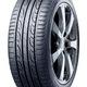Chuyên kinh doanh Vỏ xe, Lốp xe Ôtô các loại: Bridgestone, Dunlop, Kum.