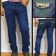 Quần Jeans hàng xuất khẩu.