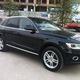 Audi Q5 2014 Q5 2015 nhập khẩu thương mại xuất Mỹ.