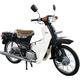 Xe Máy Little CUB 50cc Đài Loan Hàn Quốc Nhập Khẩu,xe cho học sinh v.