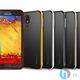 Ốp lưng cho Galaxy Note 3.