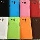 Ốp nillkin sần xịn 60k , bao da nillkin 150k cho LG , Samsung , Oppo , Sky.