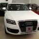 Trả góp 30% Audi Q5 2.0 model 2014 đẳng cấp nhưng giá hợp lý nhất.