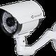 Bộ Kit Camera Vantech 2,2 triệu đồng.