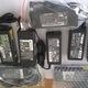 Chuyên Sạc Adapter Laptop Zin các hãng Sony vaio, Dell, Hp, IBM lenovo, acer.....