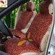 Đệm ghế ô tô hạt gỗ nhỏ.