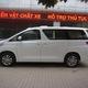 Toyota alphard ,2014 ,full option,mới 100%,giá cạnh tranh tại mọi thờ.