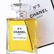 Chanel No.5 Eau De Parfum. Nước hoa auth.100%, hàng xách tay Pháp.