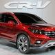 Giá xe CRV 2.4, 2.0 2014 bán xe Honda CRV, Màu Titan,Trắng,Xanh đá,Ghi B.