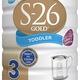 Bán buôn bán lẻ sữa S26 Úc, S26 Singapore và Nurture Gold. Giá cực t.