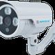 Lắp Đặt Camera Quan Sát Miễn Phí BKAV Trị Giá 300K.