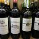 Phân phối rượu vang pháp Bordeaux cao cấp chính hãng giá rẻ.