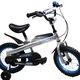 Xe đạp trẻ em Totem khuyến mại lớn giảm 5%.