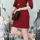 T2: Váy đầm công sở dạo phố Hàn Quốc 2014, order sỉ và lẻ t.