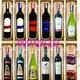 Nhà phân phối rượu vang chile pháp nhập khẩu.