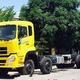 Công ty chuyên bán xe tải dongfeng 3 chân, 14t5, xe tải dongfeng 4 chân.
