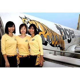 Vé máy bay khuyến mại đi Singapore mua sắm online Vé máy bay, Tàu, Xe